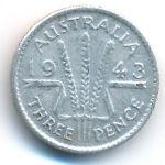 Австралия, 3 пенса (1943 г.)
