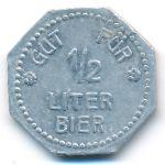 Мемминген., 1/2 литра пива