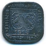 Людвигсхафен., 2 пфеннига (1918 г.)