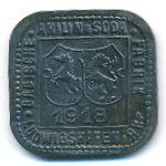 Людвигсхафен., 5 пфеннигов (1918 г.)