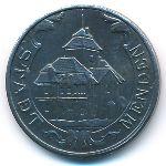 Менден., 10 пфеннигов (1920 г.)