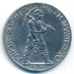 Дюрен., 25 пфеннигов (1919 г.)