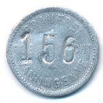 Нотгельды., 1/2 литра