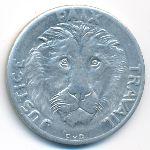 Конго, Демократическая республика, 10 франков (1965 г.)