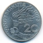 Заир, 20 макута (1973 г.)