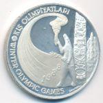 Турция, 10000 лир (1988 г.)