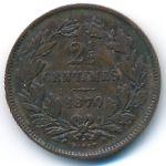 Люксембург, 2 1/2 сентима (1870 г.)