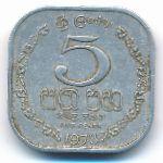 Шри-Ланка, 5 центов (1978 г.)