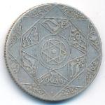 Марокко, 2 1/2 дирхама (1897 г.)