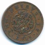 Корея, 5 фан  (1896 г.)