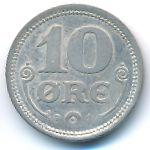 Дания, 10 эре (1918 г.)
