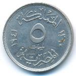 Египет, 5 милльем (1941 г.)