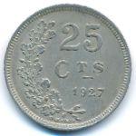 Люксембург, 25 сентим (1927 г.)