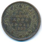 Британская Индия, 1/4 анны (1908 г.)
