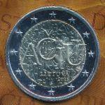 Литва, 2 евро (2015 г.)