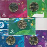 Азербайджан, Набор монет (2015 г.)