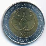 Папуа - Новая Гвинея, 2 кины (2008 г.)