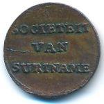 Суринам, 1 дуит (1764 г.)