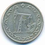 Республика Татарстан, 20 литров бензина (1993 г.)
