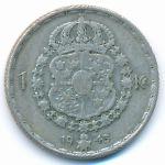 Швеция, 1 крона (1943 г.)