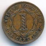 Британский Гондурас, 1 цент (1947 г.)