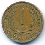 Восточные Карибы, 1 цент (1962 г.)
