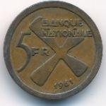Катанга, 5 франков (1961 г.)