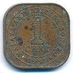 Малайя и Британское Борнео, 1 цент (1958 г.)