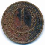 Восточные Карибы, 1 цент (1961 г.)