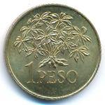 Гвинея-Бисау, 1 песо (1977 г.)
