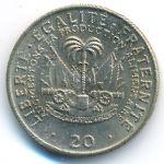 Гаити, 20 сентим (1972 г.)