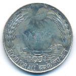 Индия, 10 рупий (1971 г.)