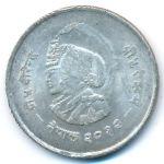 Непал, 20 рупий (1975 г.)