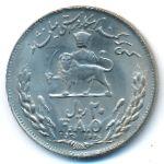 Иран, 20 риалов (1976 г.)