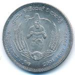 Цейлон, 2 рупии (1968 г.)