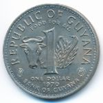 Гайана, 1 доллар (1970 г.)