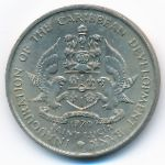 Остров Сент-Люсия, 4 доллара (1970 г.)