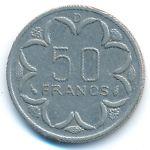 Центральная Африка, 50 франков (1977 г.)