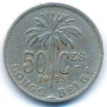 Бельгийское Конго, 50 сентим (1923–1929 г.)