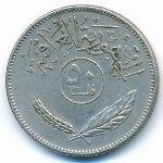 Ирак, 50 филсов (1981 г.)