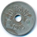 Румыния, 10 бани (1905 г.)