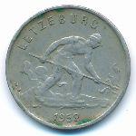 Люксембург, 1 франк (1952 г.)