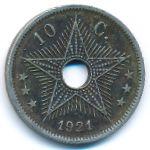 Бельгийское Конго, 10 сентим (1921 г.)