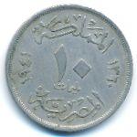 Египет, 10 милльем (1941 г.)