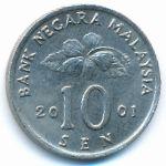 Малайзия, 10 сен (2001 г.)