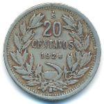 Чили, 20 сентаво (1924 г.)