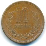 Япония, 10 иен (1964 г.)