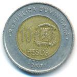 Доминиканская республика, 10 песо (2007 г.)