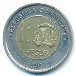 Доминиканская республика, 10 песо (2008 г.)
