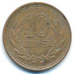 Япония, 10 иен (1988 г.)
